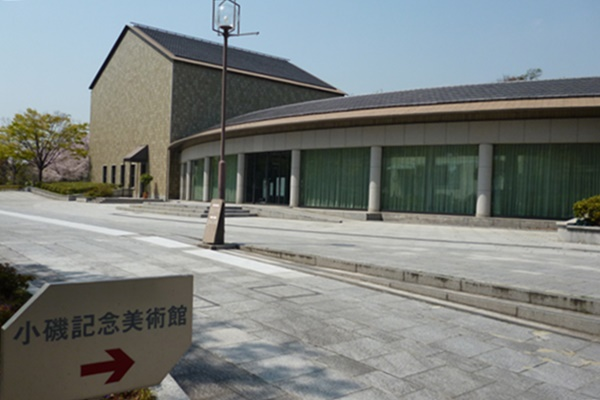 神戸「小磯記念美術館」特別展鑑賞に入館券と六甲ライナーがセットで3割引