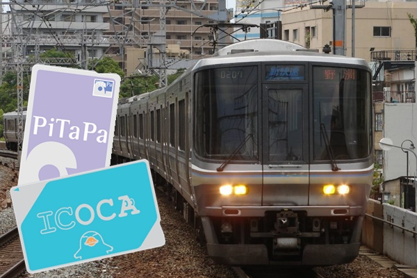 ICOCA、PiTaPaのJR「時間帯指定割引」