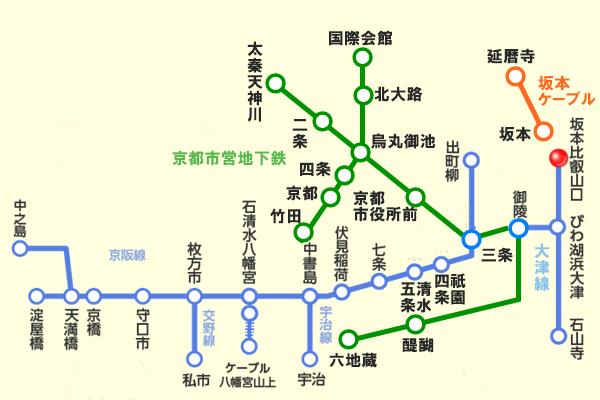 冬の比叡山へのアクセスにお得な切符
