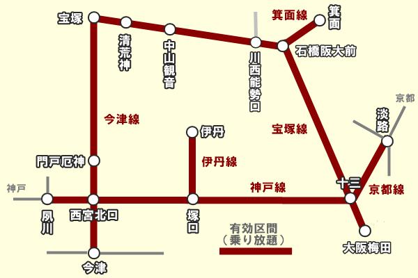 阪急電車「初詣ぐるっとパス」乗り放題範囲