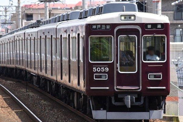 阪急電車も乗り放題「有馬・六甲周遊2dayパス」しかも実質無料でお得