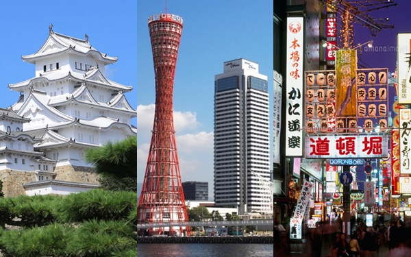 大阪~神戸~姫路が乗り放題「阪神山陽シーサイド1dayチケット」の値段、購入方法