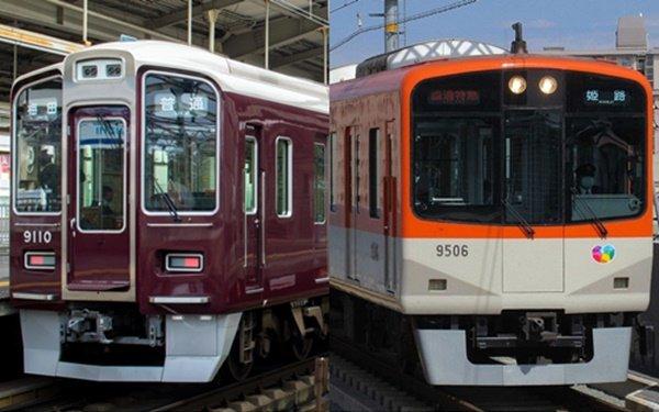 阪急・阪神の回数券はお互いで使えます。