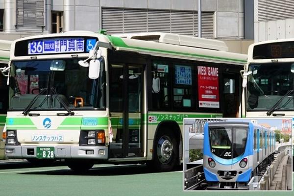 大阪地下鉄(メトロ)、シティバス、いまざとライナーに安く乗れる「回数カード」