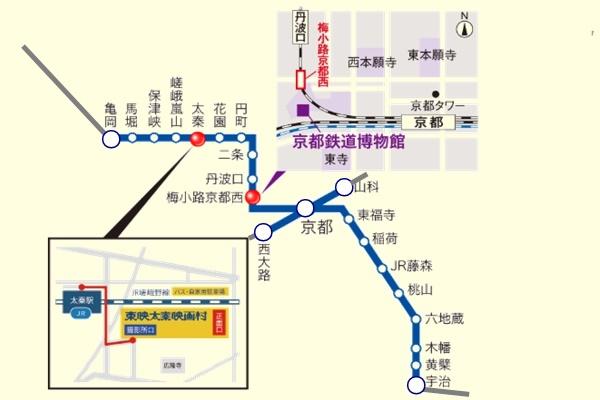 JR「京都鉄道博物館・映画村きっぷ」の乗り放題範囲