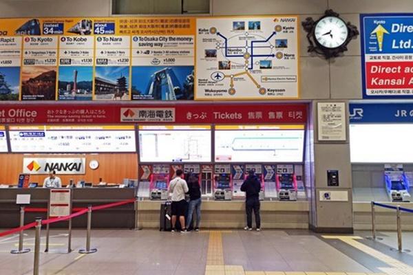 関西空港から大阪市内へお得「ようこそ大阪きっぷ」の購入場所