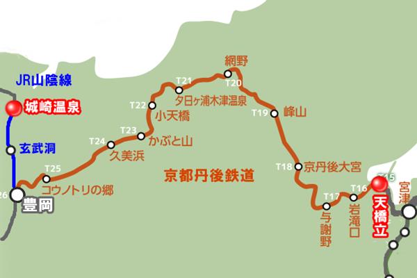 「城崎温泉・天橋立片道きっぷ」の有効区間図