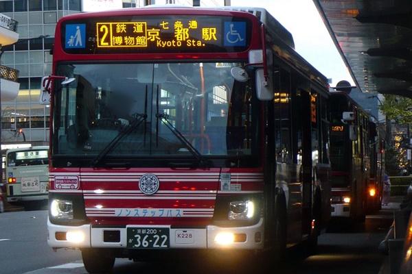 地域共通クーポンで買える京阪バスの切符