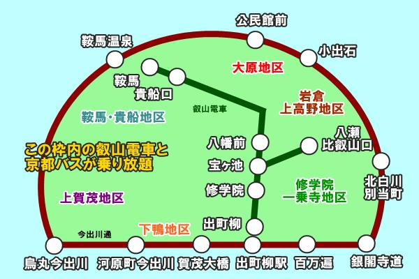 「京都洛北・森と水のきっぷ」の乗り放題範囲図