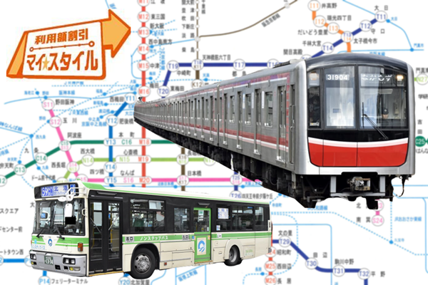 大阪メトロのPiTaPa「マイスタイル」とは?