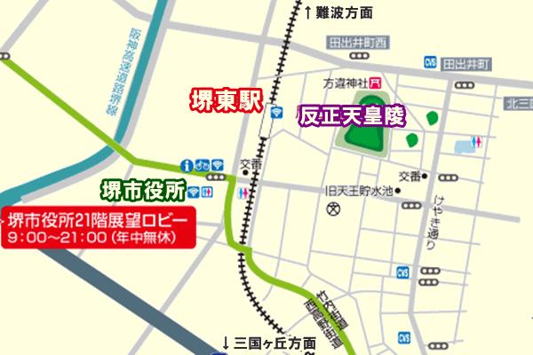 堺の仁徳天皇陵など百舌鳥古墳群へのアクセス、最寄駅