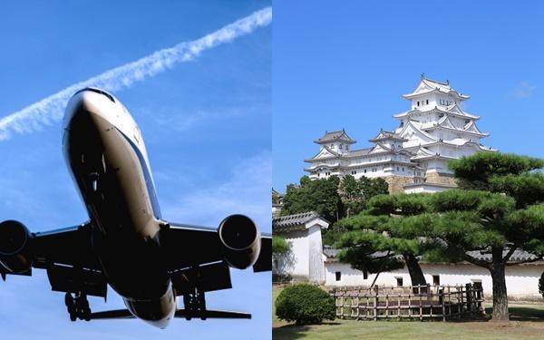 関空~姫路のアクセス3割引「はるか指定席きっぷ」