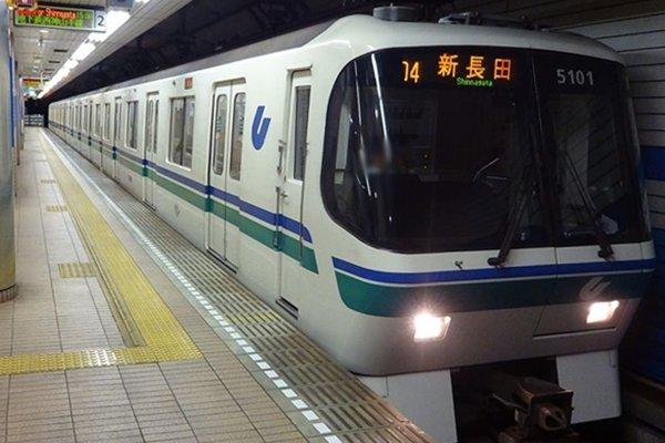 地下鉄海岸線が乗り放題「海岸線1日乗車券」の値段、発売期間、購入方法