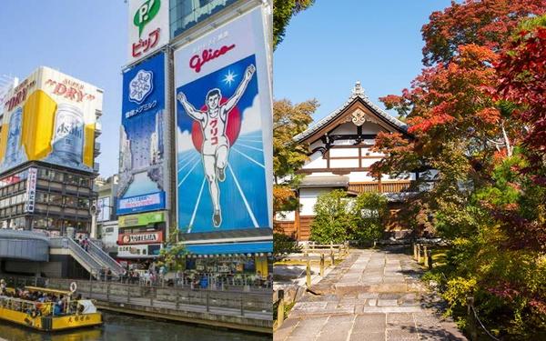 「大阪メトロ堺筋線・阪急京都線相互直通50周年記念乗車券」の内容、値段、発売期間、購入方法について