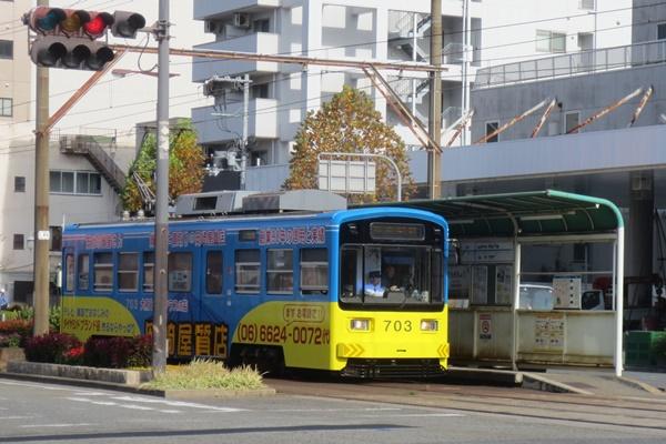 チンチン電車、阪堺電車・南海バス乗り放題「堺おもてなしチケット」