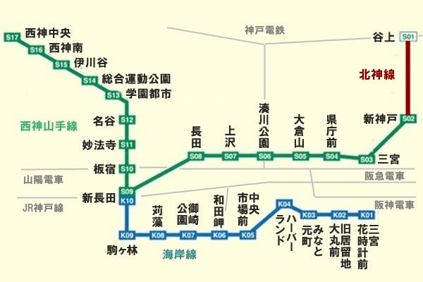 神戸市「市バス・地下鉄共通 年末年始3dayチケット」の地下鉄乗り放題範囲
