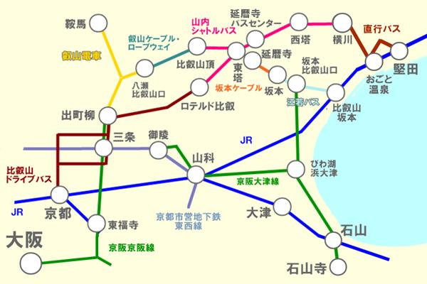 比叡山への行き方・アクセス方法