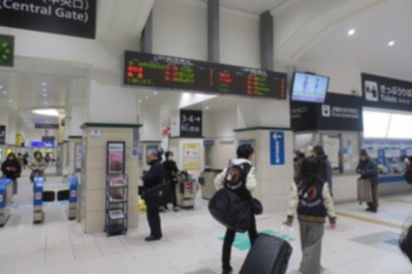 関西の電車・バスのお得な企画切符