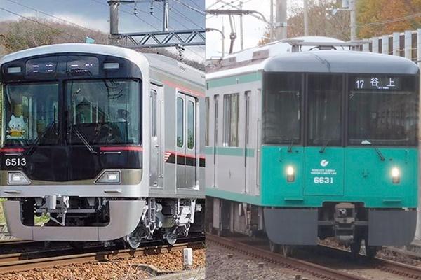 「神戸電鉄×神戸市交通局 おでかけ乗車券」の値段、発売期間、購入方法