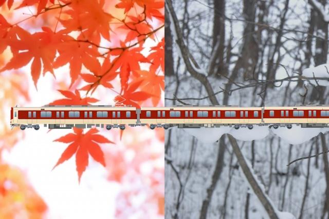 乗り放題「近鉄1dayおでかけきっぷ(大阪・奈良・京都版)」の内容、値段、発売期間、購入方法