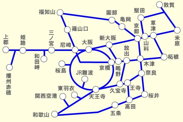 JR乗り放題「関西近郊 休日ぶらり旅きっぷ」