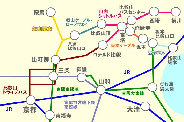 比叡山へのアクセス方法(公共交通機関)