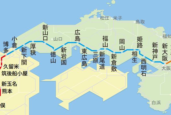 山陽新幹線格安切符「新幹線近トク1・2・3」の値段、発売期間、購入方法、注意点