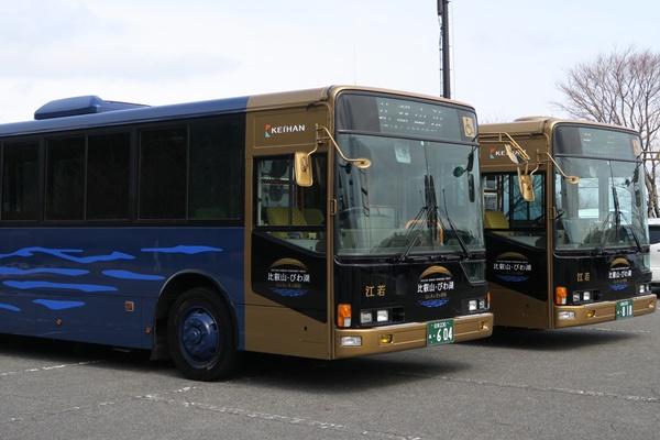 比叡山への行き方・アクセス方法(直行バス)