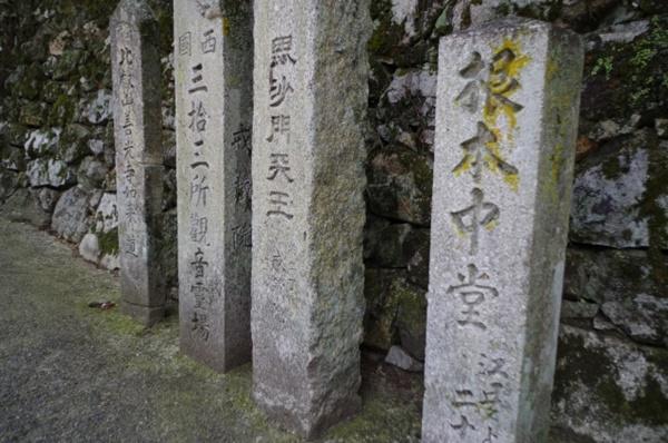京阪「比叡山延暦寺巡拝・京阪線きっぷ」の内容、値段、発売期間、購入方法