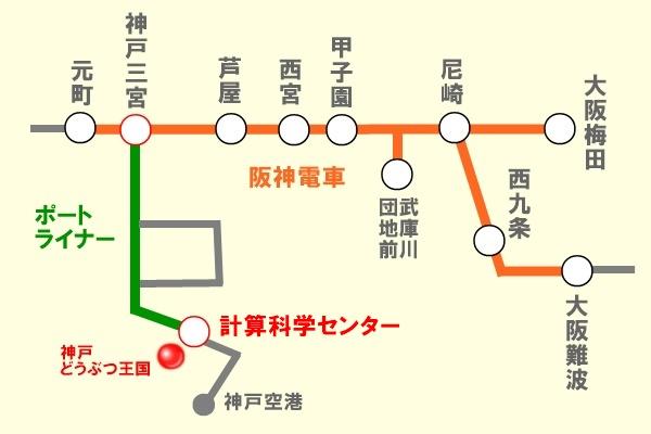「神戸どうぶつ王国・阪神電車・ポートライナーセット券」の内容、発売期間、値段、購入方法