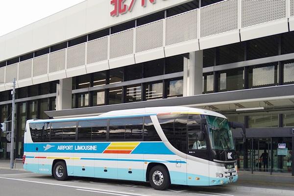 全日空ANAの伊丹着便利用者限定「大阪あおぞらきっぷ」の内容、値段、購入方法(空港バス往復)