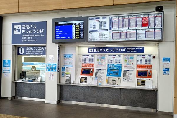 全日空ANAの伊丹着便利用者限定「大阪あおぞらきっぷ」の内容、値段、購入方法