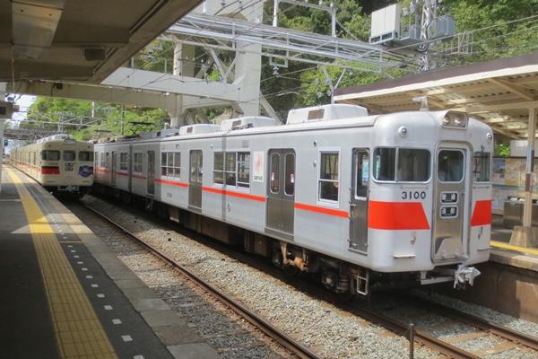 山陽電車「マリンピア神戸きっぷ」の値段、発売期間、購入方法