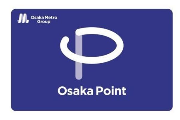 大阪地下鉄(メトロ)・シティバスにPiTaPaで乗る運賃割引などお得なメリットとは?