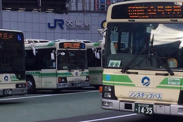 大阪の自衛隊ワクチン接種会場アクセス、無料直行バスの乗り場と利用方法