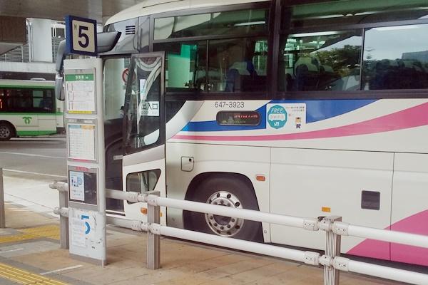 西日本JRバス、京阪神発着高速バスの割引クーポン配布情報