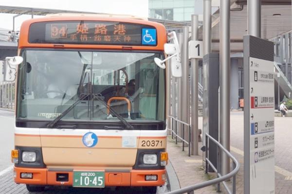 姫路駅~家島諸島へお得に行ける神姫バス&定期船の割引切符「しま遊びきっぷ」の内容、値段、発売期間、購入方法