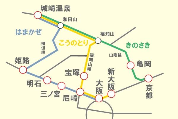大阪、京都、神戸から城崎温泉へJR特急電車で日帰りできる日本旅行の激安プラン